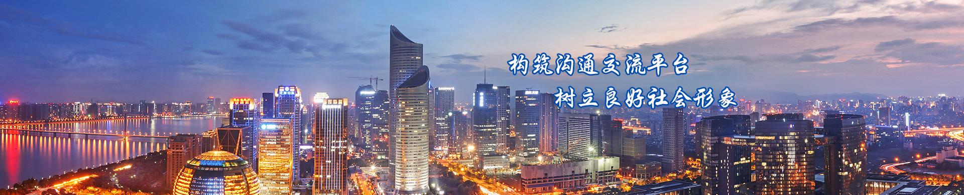龙岩市物业管理协会